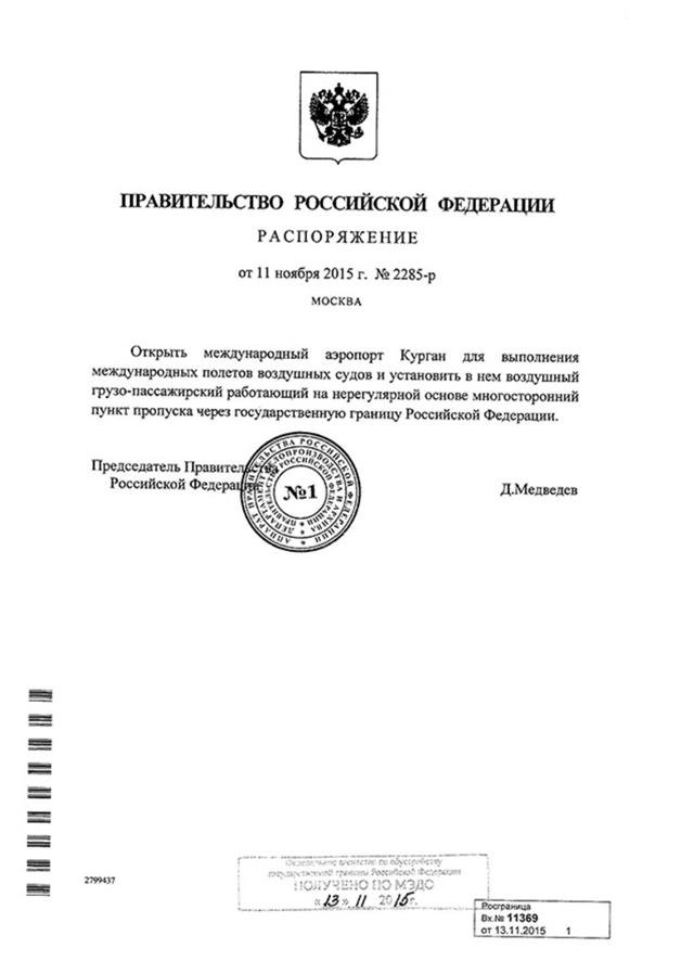Егорьевское телевидение новости 14 июня 2017